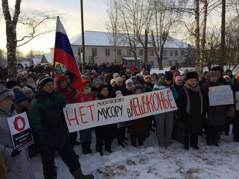 Вгородах Архангельской области прошли митинги против возведения мусорного полигона
